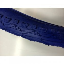 """Покрышка KENDA 26""""x1.95(50-559)KHAN к-935(синяя/полуслик)"""