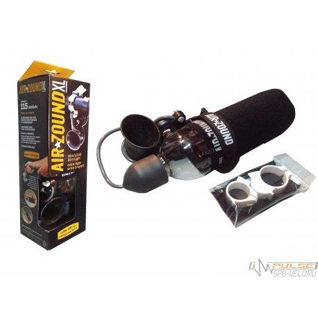 Клаксон пневматический AIR ZOUND XL(115Дб)