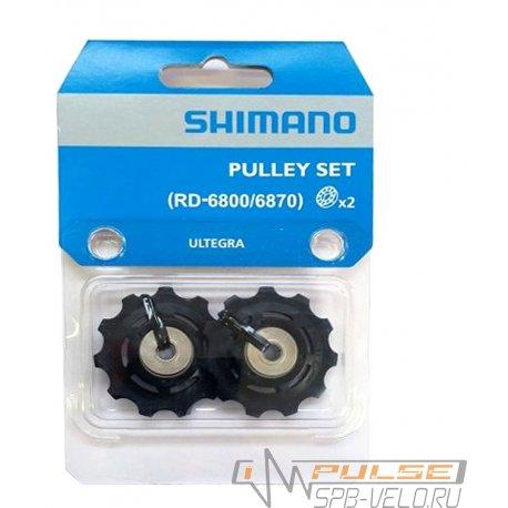 Ролики переключателя SHIMANO RD-6800/6870(11sp)