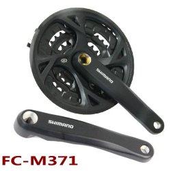 Система SHIMANO ALTUS FC-M371(44/32/22)L175