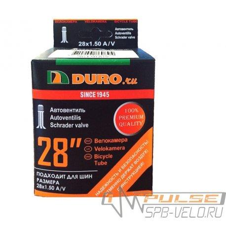 """Камера DURO 28""""х1.50(27x1 1/4)32-630 A/V"""