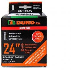"""Камера DURO 24""""х1 3/8""""(37-540)A/V"""