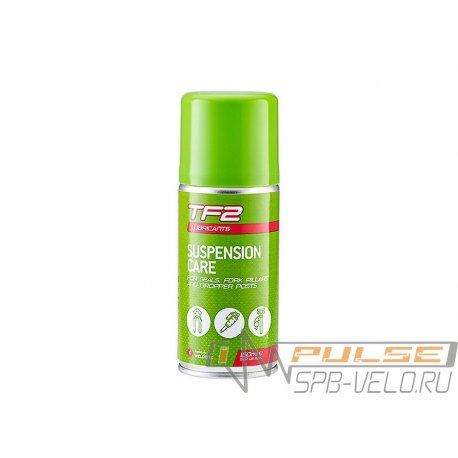 Смазка WELDTITE TF-2 SUSPENSION(150ml)аэрозоль(для амортизаторов)