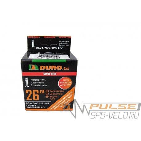Камера DURO 26x1.75/2.125(47/57-559)A/V