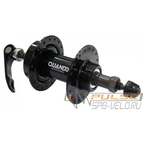Втулка задняя QUANDO KT-M65R(36H/M10x135x145/QR/7sp/disc)black