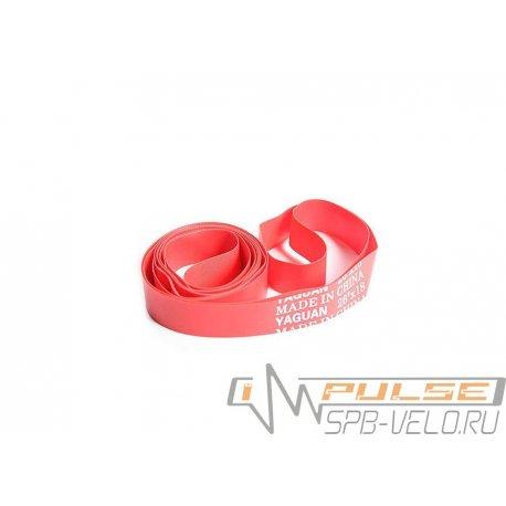 """Лента на обод YAGUAN 26""""x18mm(red)"""
